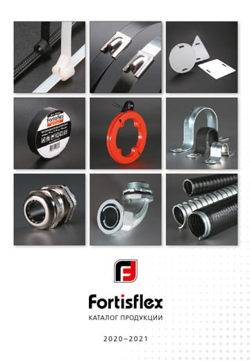 Fortisflex products (2020-2021)