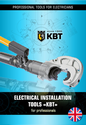 Electrical installation tools «КВТ»